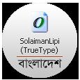 SolaimanLipi-Font-Face