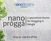 nano progga WordPress theme for Bengali blogging